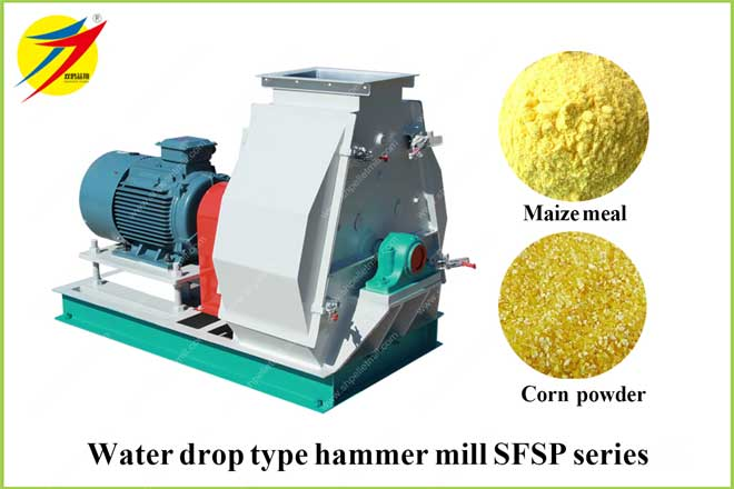 feed hammer mill series