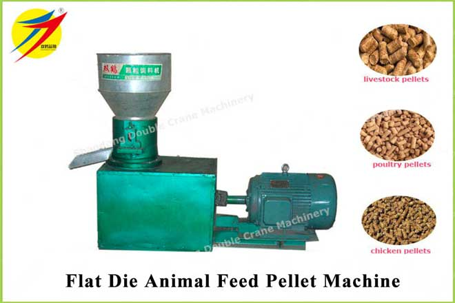 Introduction Of Poultry Feed Making Machine Feed Machinery