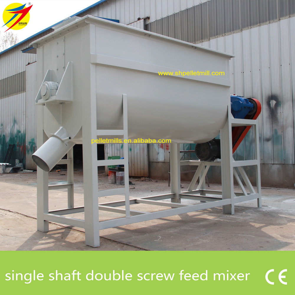 Feed mixer - Professional feed pellet mill manufacturer