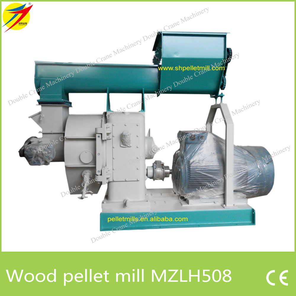 MZLH508 Wood Pellet Mill 1
