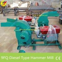9fq diesel type hammer mill 2