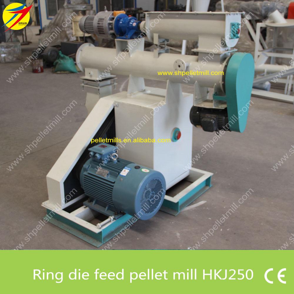HKJ250 feed pellet mill
