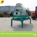 water drop hammer mill3
