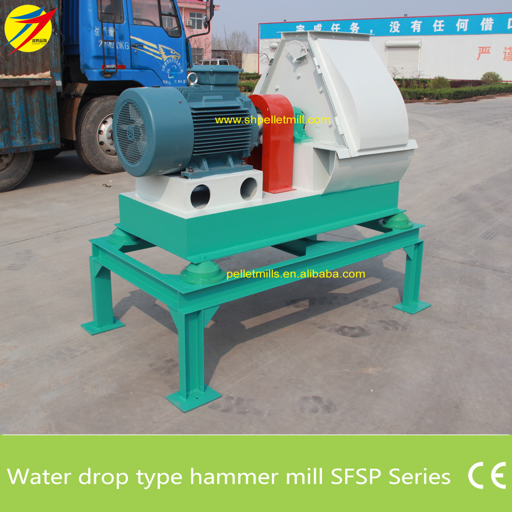water drop type hammer mill2