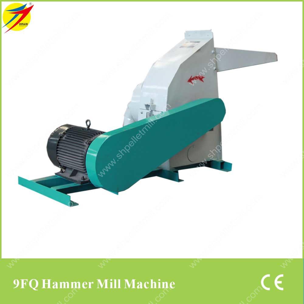 9fq hammer mill machine