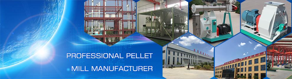 pellet mill manufacturer