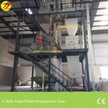 -4t feed pellets production line