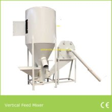 Vertical animal feed mixer