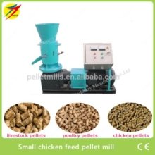 small poultry Feed mill