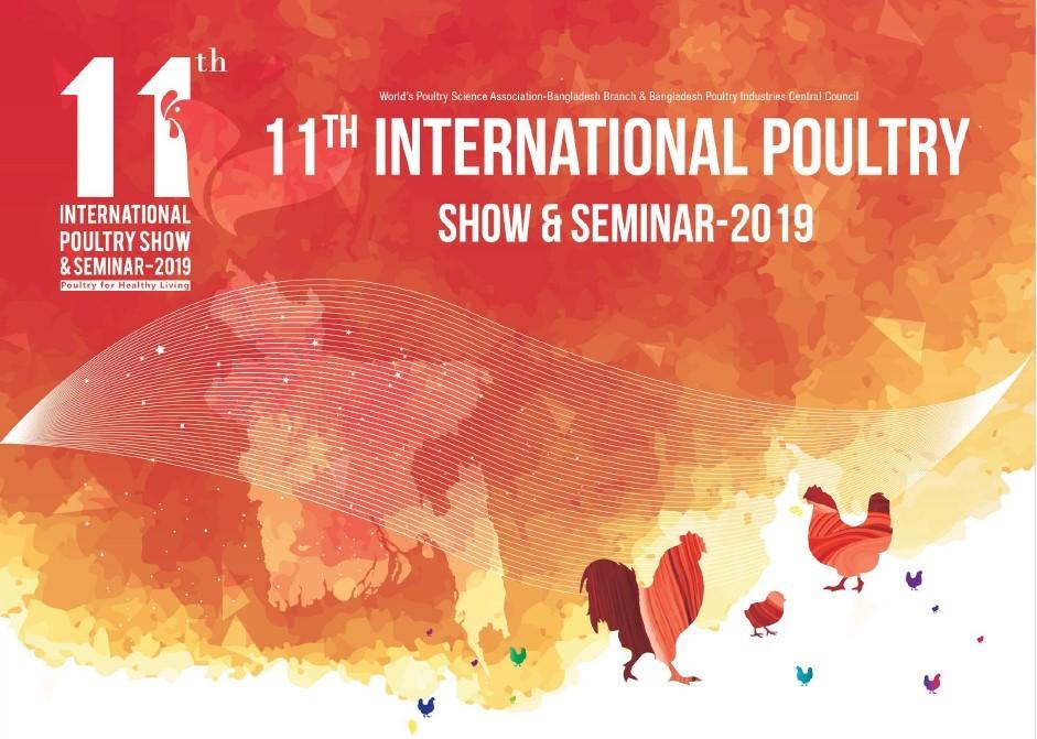 international poultry