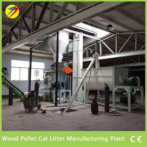 Wood Pellet Cat Litter Manufacturing Plant